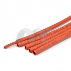 5 Feet (1.5m) Red 2.0 mm Heat Shrink Tubing Tube Sleeve Wrap RoHS