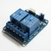 2-Channel 5V Relay Module With Optocoupler For Arduino DSP AVR PIC ARM